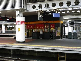 博多駅ラーメン