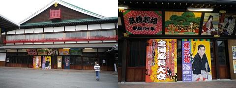Hakata  7