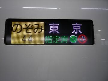 Hakata 16