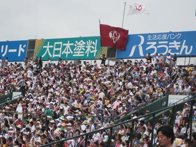 IMG_2261(早稲田)