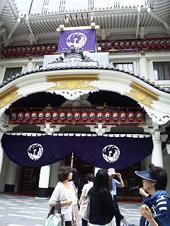 130701歌舞伎座真ん中