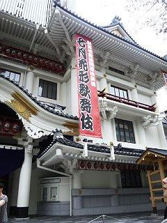 130701歌舞伎座右