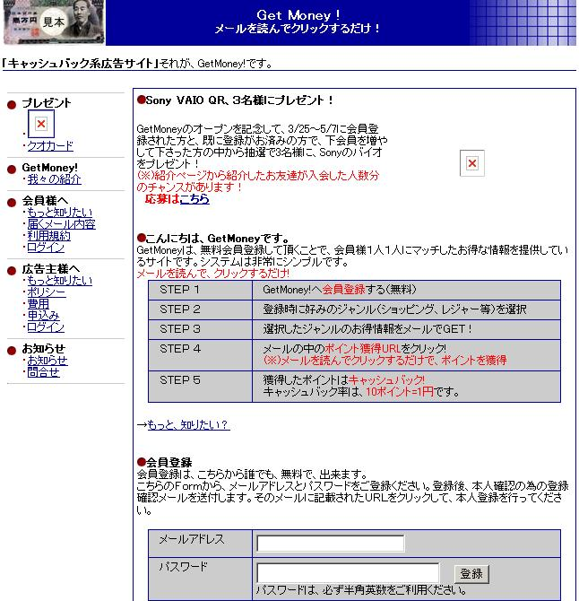 2001年トップページ