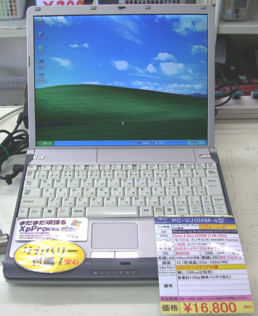 2013122201.jpg