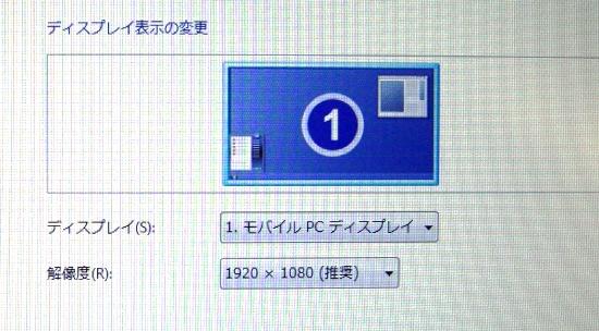 2014013102.jpg