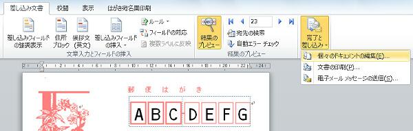 20140119-01.jpg