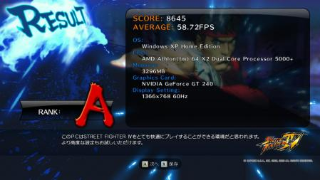 StreetFighterIV_Benchmark 2010-04-17 20-50-54-00