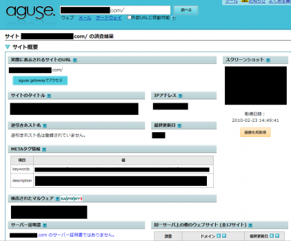 link_2.png