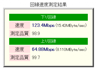 20110707-4.png