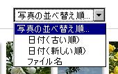 Clip201106052.png