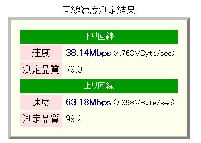 ScreenClip20110205-2.png