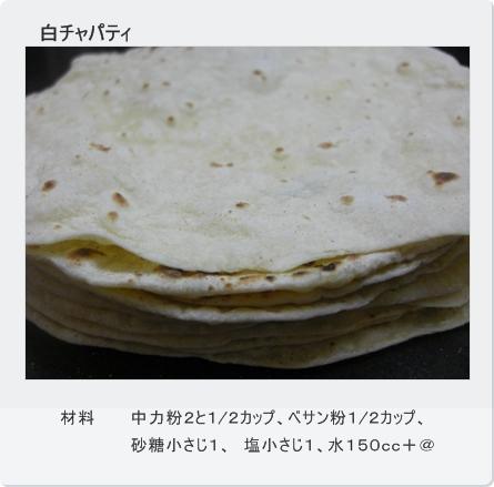 PICT0017_20120421034016.jpg