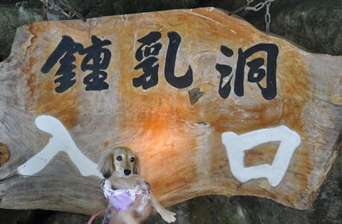 飛騨高山 2