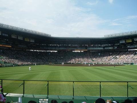 関西遠征 5