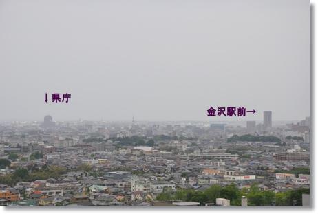 大乗寺つつじ園 008