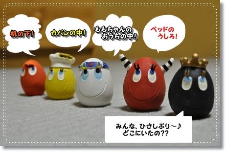 newたまごちゃん他 013