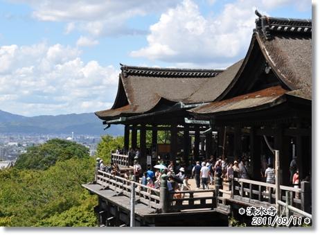 京都 161