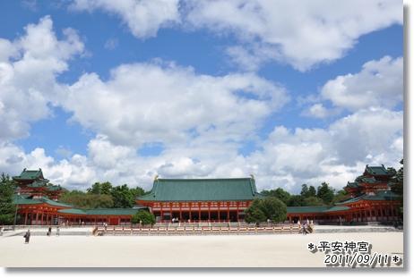 京都 140
