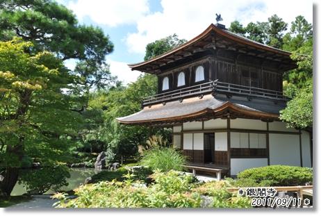 京都 078