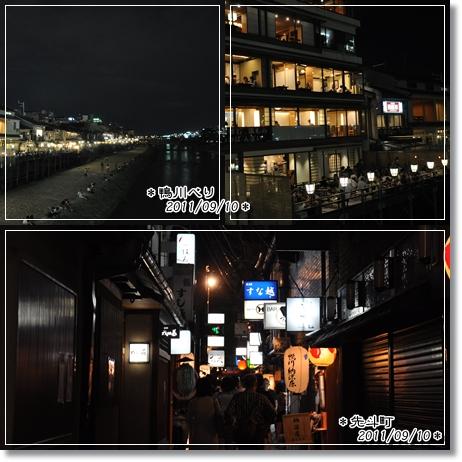 京都夜3-1