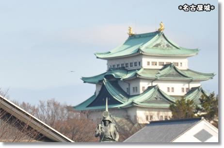 名古屋城 002
