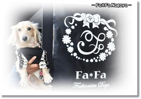 FaFa Nagoya 069