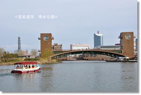 環水公園2012春 018