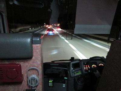 1204高速バスに乗ってます