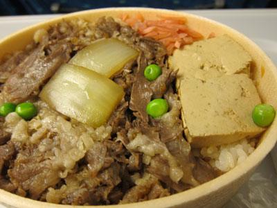 1204牛肉弁当