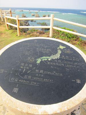 1210東平安名崎