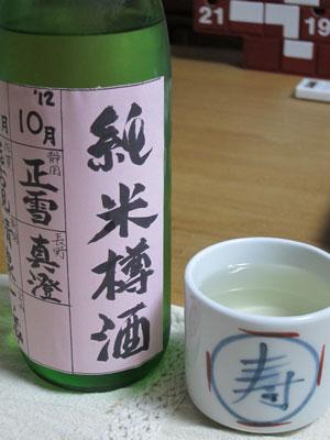 1212純米樽酒