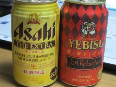 1302限定ビール