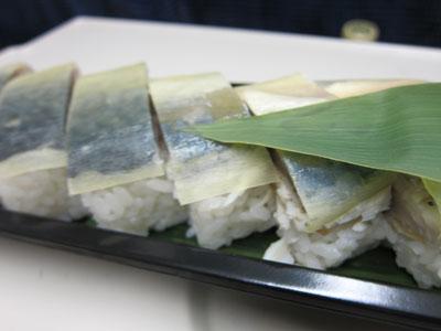 1303鯖寿司
