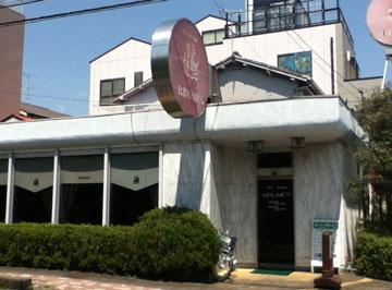 1304喫茶店