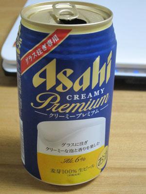 1305アサヒクリーミープレミ
