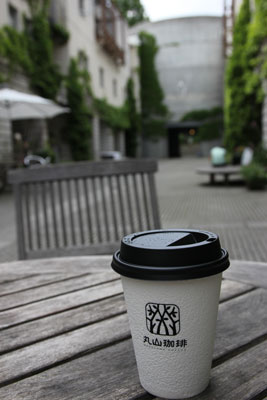1306丸山コーヒー