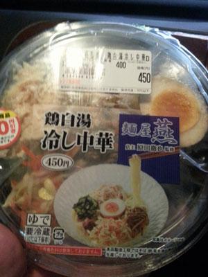 1307鶏白湯冷し中華