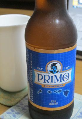 1308プリモビール