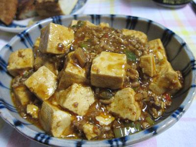 1308麻婆豆腐