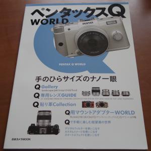 IMGP0402_convert_20120306134103.jpg