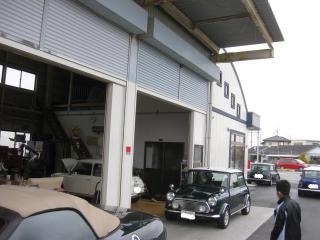 オリエンタル自動車浜松