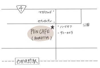 PENCAFEパンフレット(地図)
