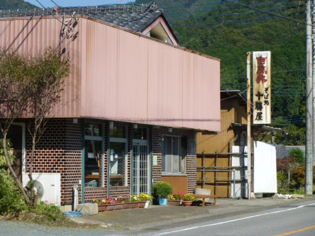 tokachiya001.jpg