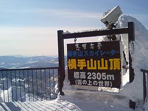 2011shiga_d.jpg