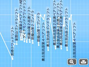 2011shiga_q.jpg