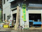 20130213おやつ買出し (7)-1