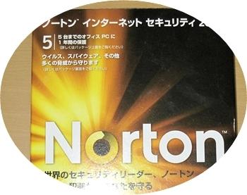 Norton3.jpg