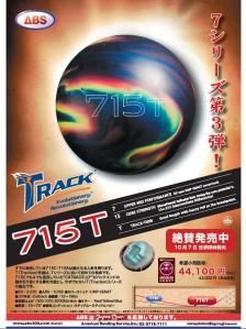 715T-panf