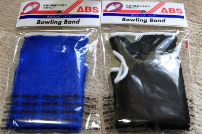 ABS Bowling-Band