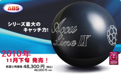 NANODESU Accu-Line IX
